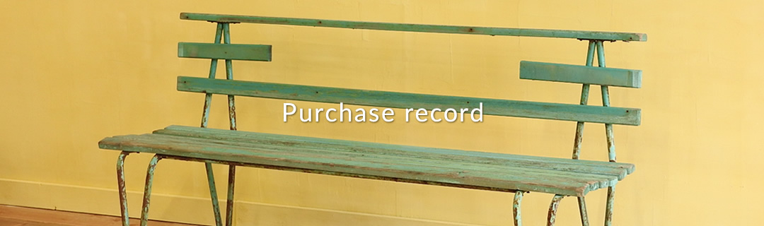 Purchase record